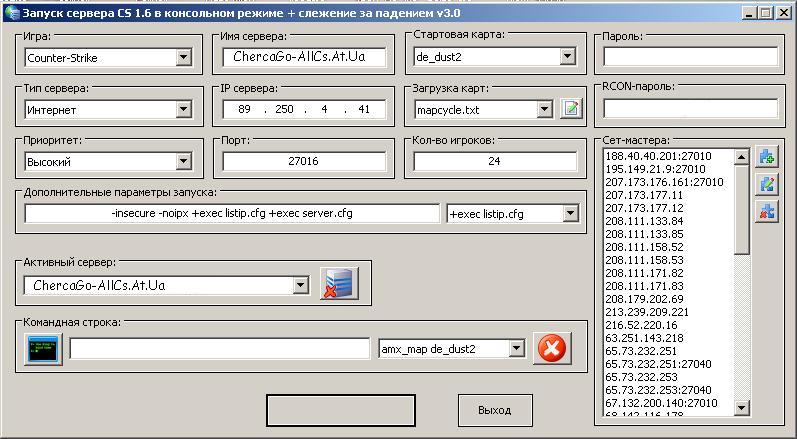 Как сделать свой сервер работал для кс 1.6